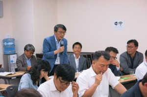 영남대학교 법학전문대학원 김현준 교수 토론