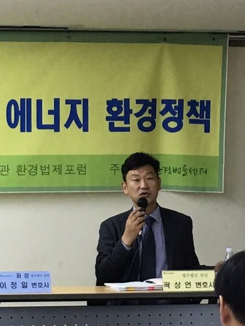 IMG_0137-곽상언 질의응답 혼자