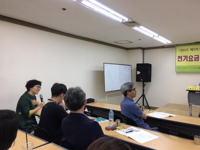 IMG_0138-윤순진 토론