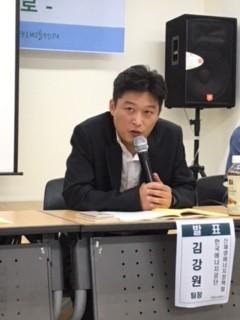 발제-김강원팀장