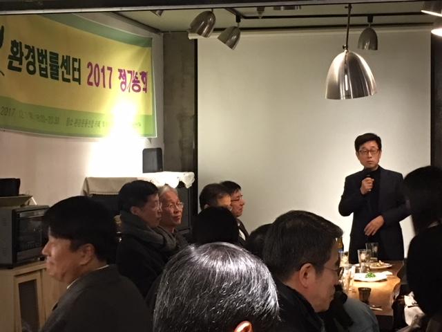이취임식 축사_장재연