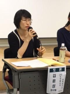 지정토론-김윤성 연구원